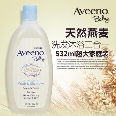 美国Aveeno Baby艾维诺婴儿天然燕麦洗发沐浴露