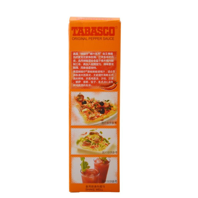 美国原装进口 辣椒仔原味调味汁60ml