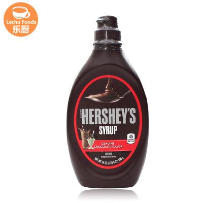美国好时巧克力酱/巧克力糖酱680g/瓶