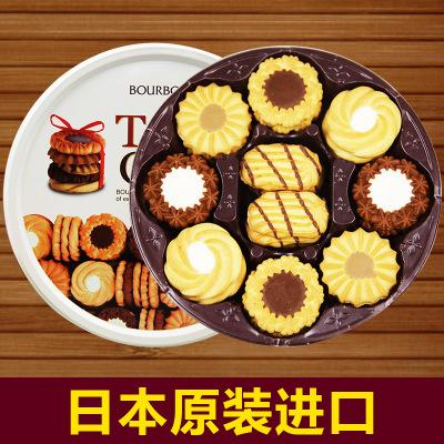 日本进口 波路梦 BOURBON什锦饼干 曲奇饼干