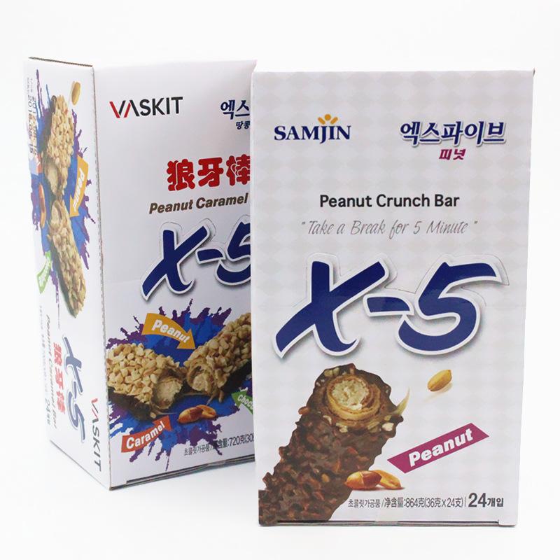 韩国进口 X-5花生夹心巧克力棒/碎果仁狼牙棒