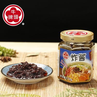 台湾进口调味品牛头牌红葱香酱 炸酱