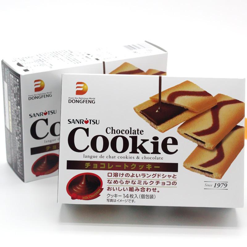 日本进口 三立饼干Sanritsu白巧克力/巧克力夹心饼干