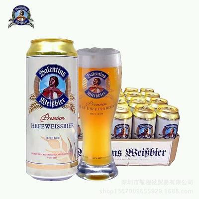 德国原装进口(瓦伦丁)爱士堡小麦白啤 500ml*24bt