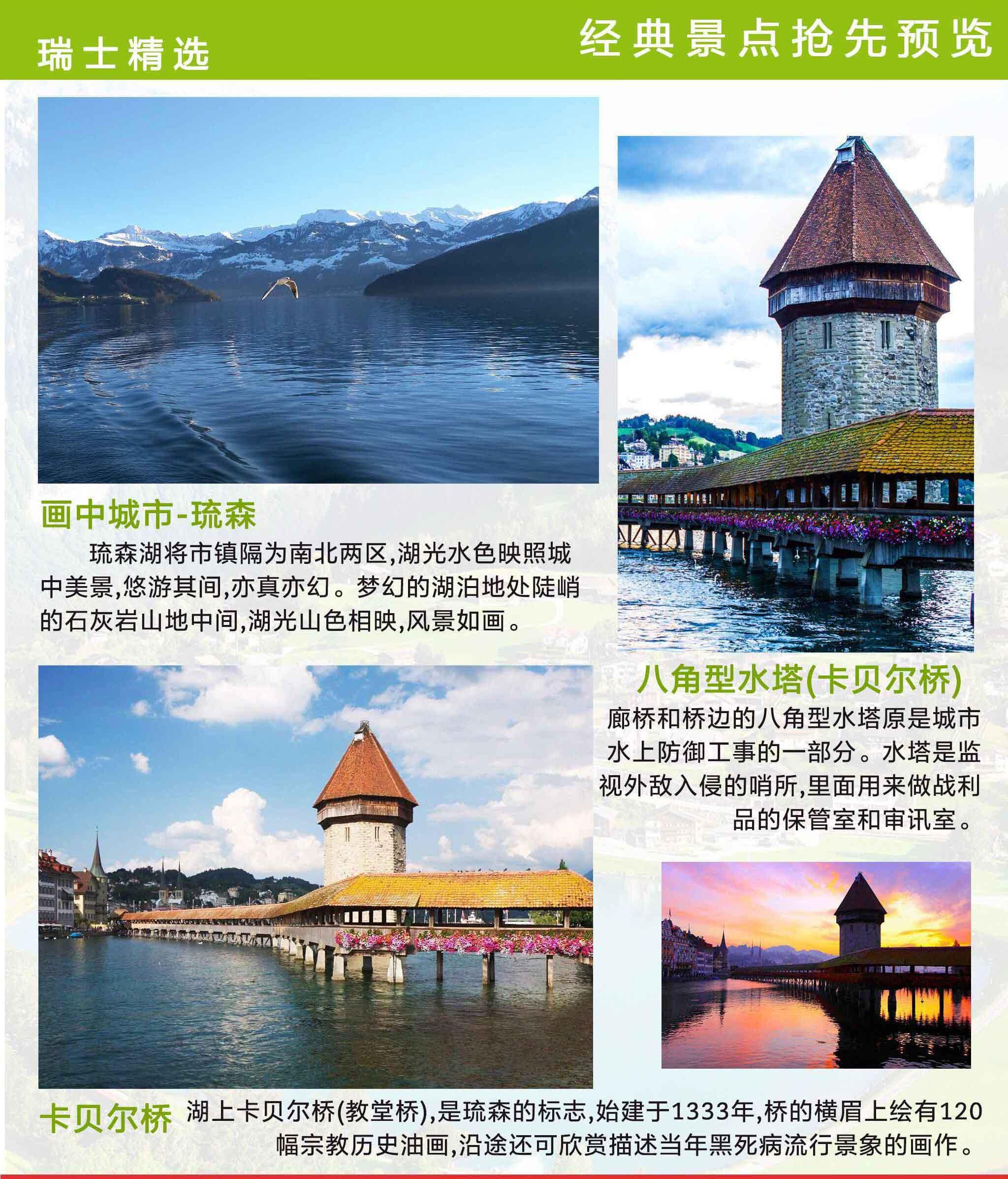 images/6/merch/109/oGyYYq6Z0Se7Kd6Gy56z535yfi8y6Z.jpg