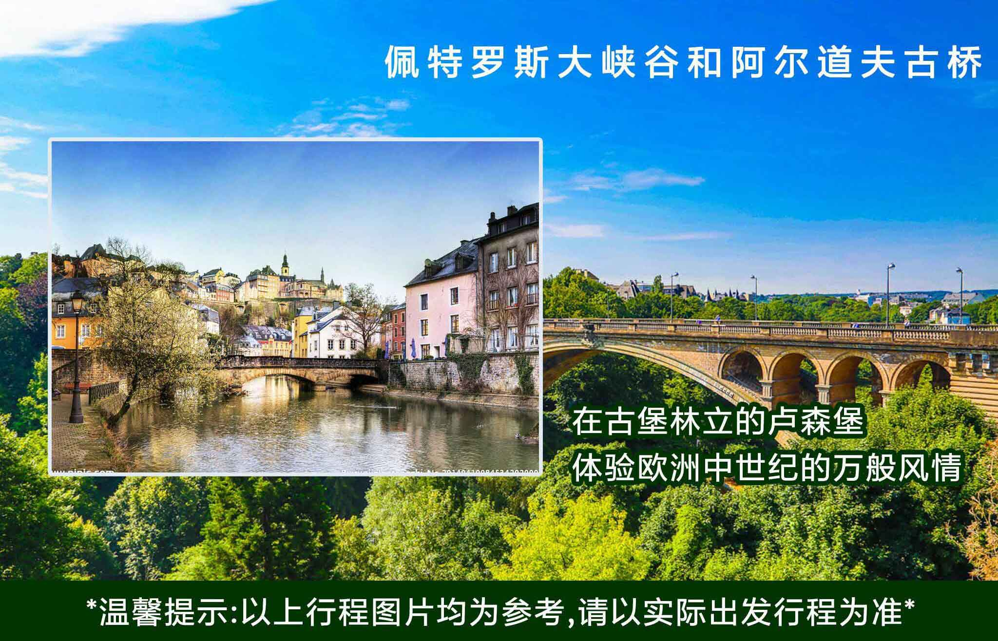 images/6/merch/109/r68fc6sAk9hgP161q76SP1D4c44c11.jpg