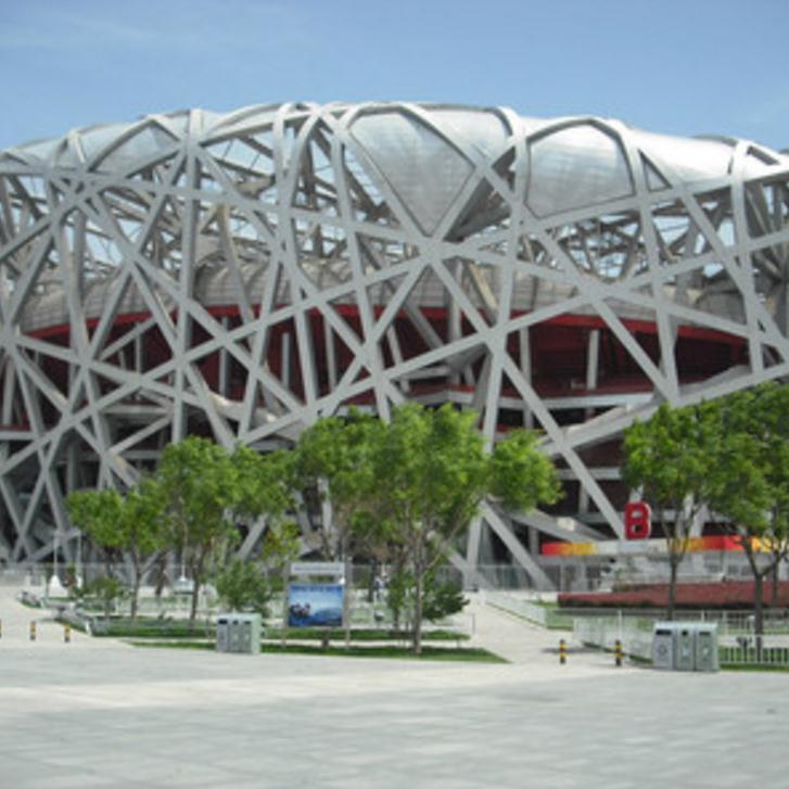 皇城悠游、北京4晚5日跟团游(高铁往返,0购物0自费,住锦江汉庭)