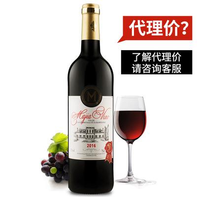 法国进口红酒 原瓶进口红酒干红葡萄酒 婚宴红酒