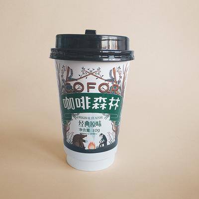 杯装咖啡礼盒即溶即饮速溶咖啡冲泡随手杯
