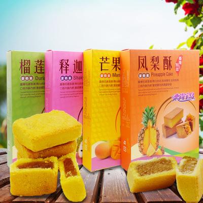 台湾进口食品恋尚宝岛凤梨酥四口味休闲糕点零食
