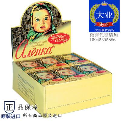 俄罗斯进口食品爱莲巧大头娃娃原味巧克力迷你装休闲零食