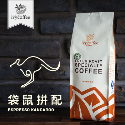 袋鼠拼配 意式特浓咖啡 进口咖啡豆烘焙