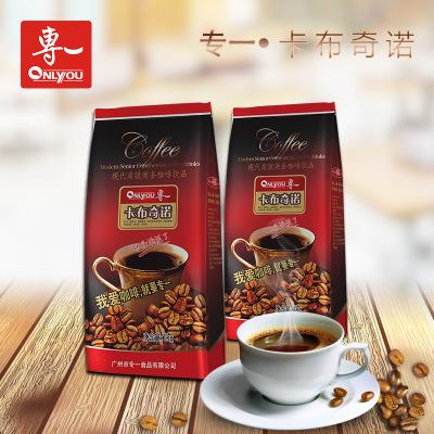 意大利式卡布奇诺速溶三合一咖啡粉