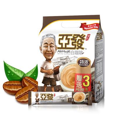 马来西亚进口 ahhuat/亚发白咖啡 特浓速溶咖啡三合一