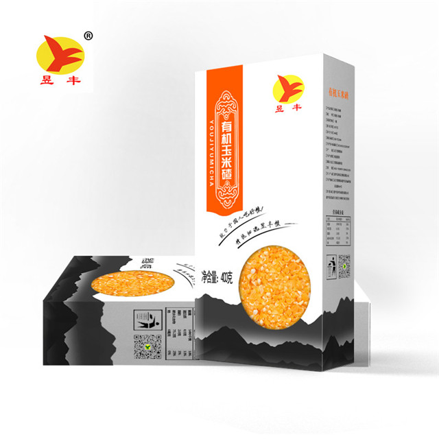 昱丰有机杂粮玉米碴800g【全国包邮】有机码可查询真伪