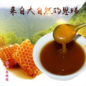 (69元500g包邮)世界长寿乡  广西巴马特产  天然土蜂蜜润肠降火  农家自产野生深山百花蜜木桶自然成熟蜂蜜蜜