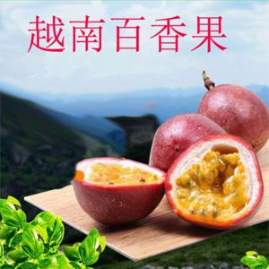 越南进口现摘新鲜百香果  西番莲  鸡蛋果  营养热带孕妇水果精选特大一级果 5斤25--32个现货,坏果包赔,广西凭祥口岸发货