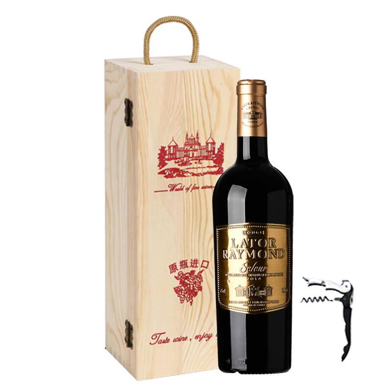 【整箱购减100】法国原装进口AOC红酒拉图雷蒙城堡塞勒干红葡萄 750ml单支木盒装
