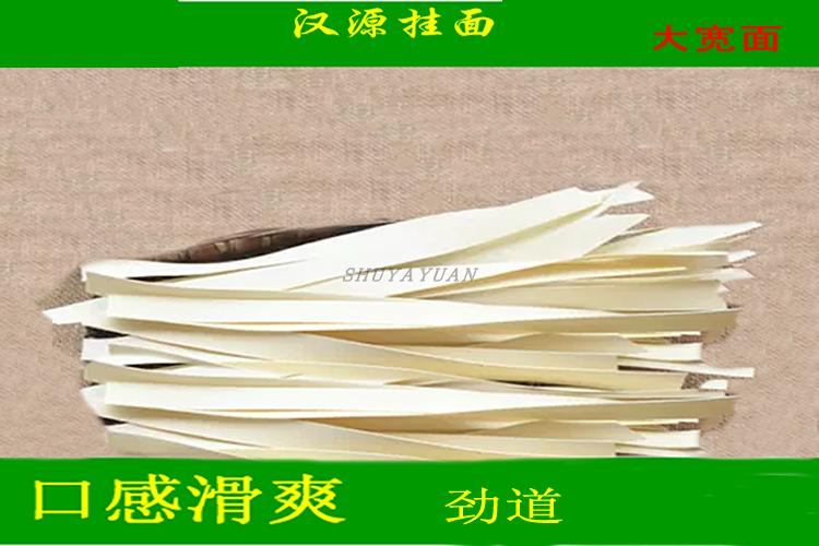 images/6/merch/142/F3xiVv55x7xq1qCjz3Dczccz6ayC75.jpg