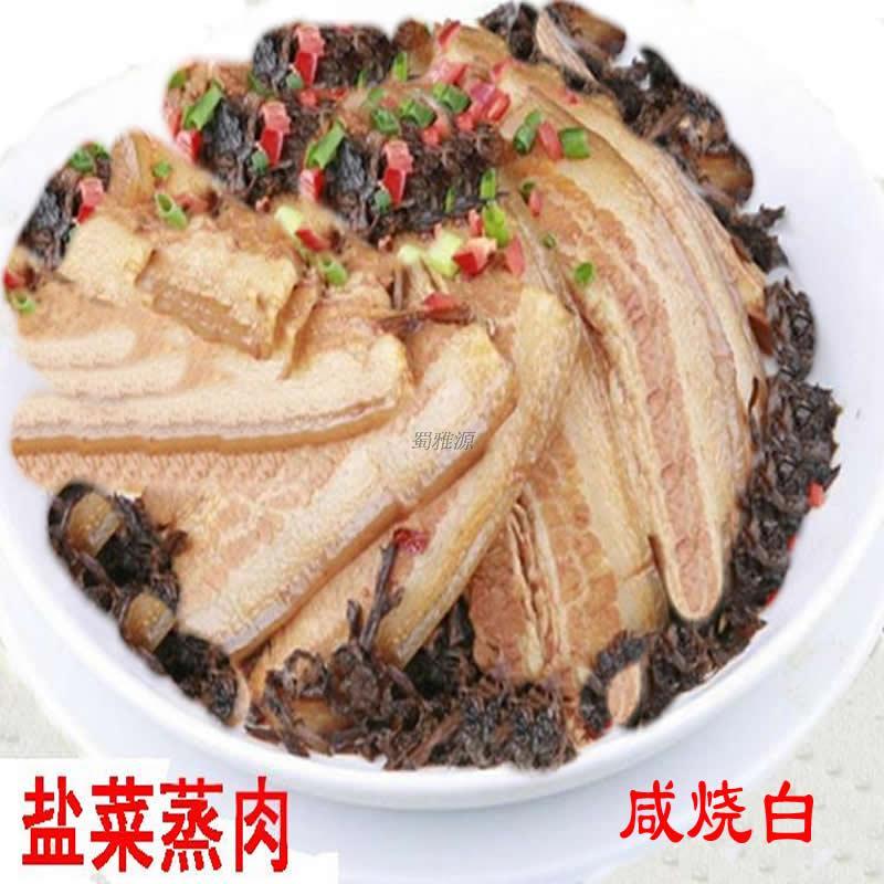 四川汉源农家干盐菜脱水蔬菜梅干菜扣肉烧白散装1斤
