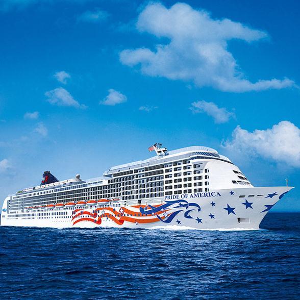 5月19日、6月23日【诺唯真美国之傲号】 10天9晚美国夏威夷豪华邮轮之旅