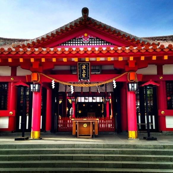 暑期日本特价---冲绳5天4晚 单自由MU  两晚市区+两晚海景