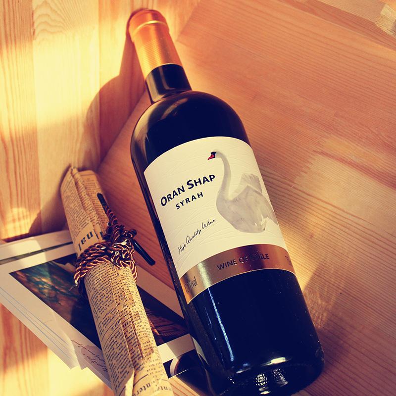 智利原瓶进口  澳兰莎普·天鹅皇后·西拉·干红葡萄酒