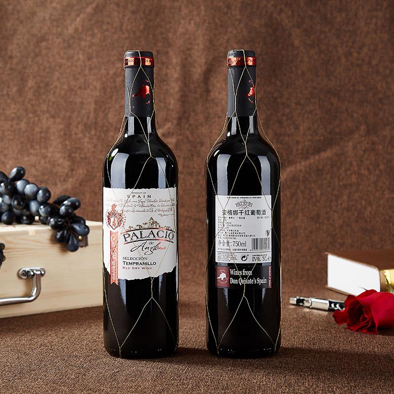 西班牙原瓶进口·12%vol·金丝网拉曼恰添帕尼尤干红葡萄酒