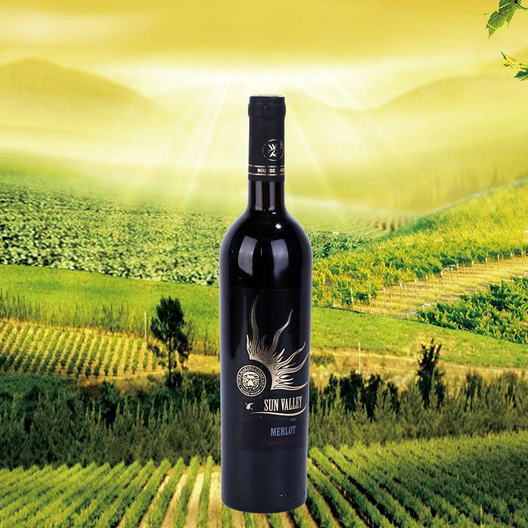 保加利亚原装原瓶进口 鲁瑟太阳谷干红葡萄酒