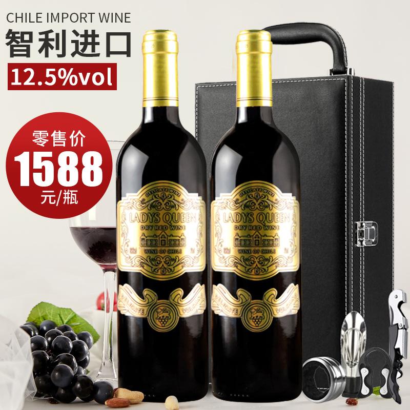 智利原瓶进口 拉德斯王菲维克诺干红葡萄酒2017年 品种级 12.5%vol扫码价:1588元/瓶(2瓶起售)
