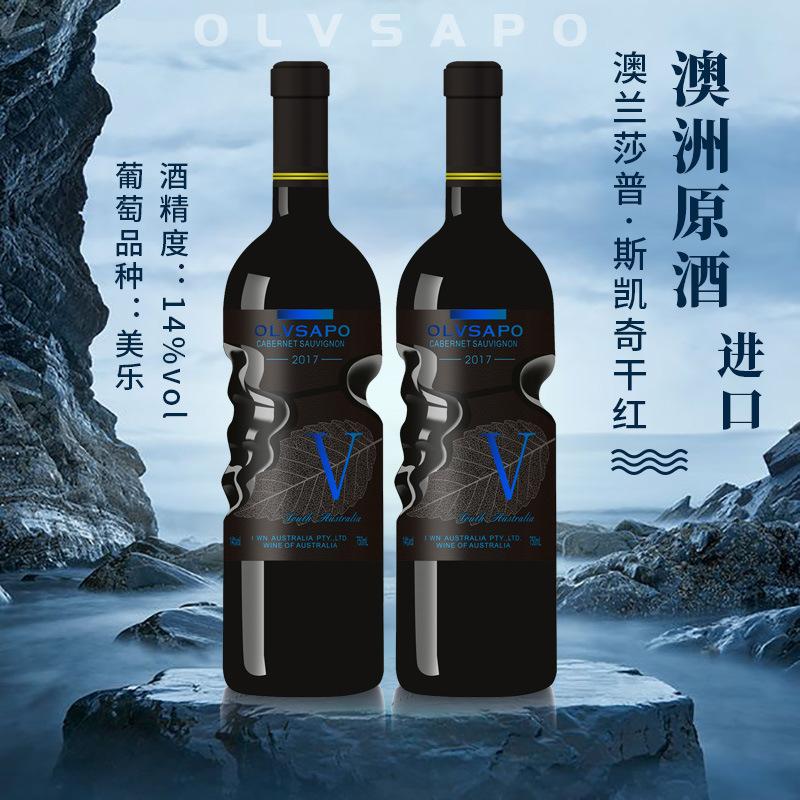 包邮扫码价1198澳洲新款进口干红葡萄酒独特风味红酒