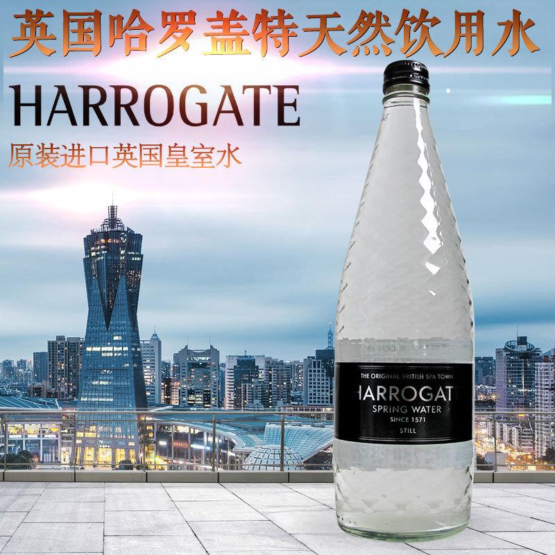 英国Harrogate哈罗盖特含气/无气天然矿泉水750ml*12瓶