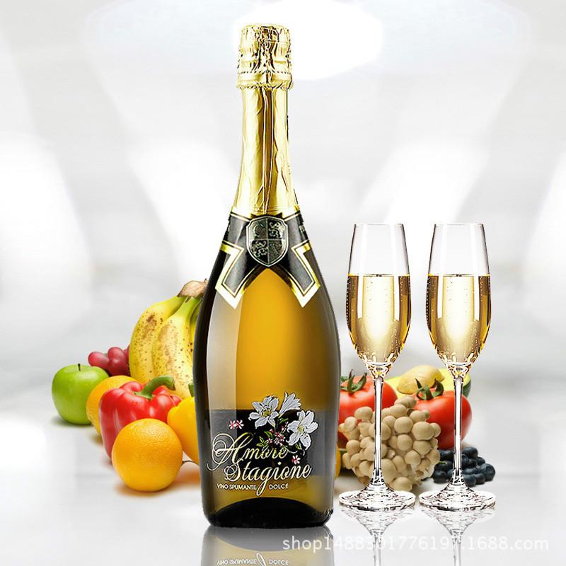 意大利原装原瓶进口甜白低醇甜型起泡酒 750ml女士酒包邮批发