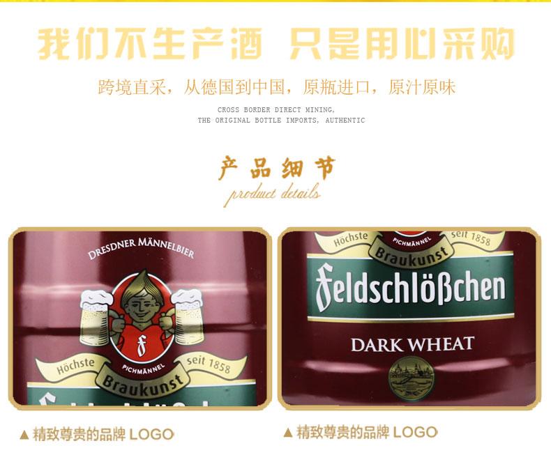https://www2.huanlvhui.net/attachment/images/6/merch/155/EbYyny6Qqb631f7d2O5o7B7bwYO866.jpg
