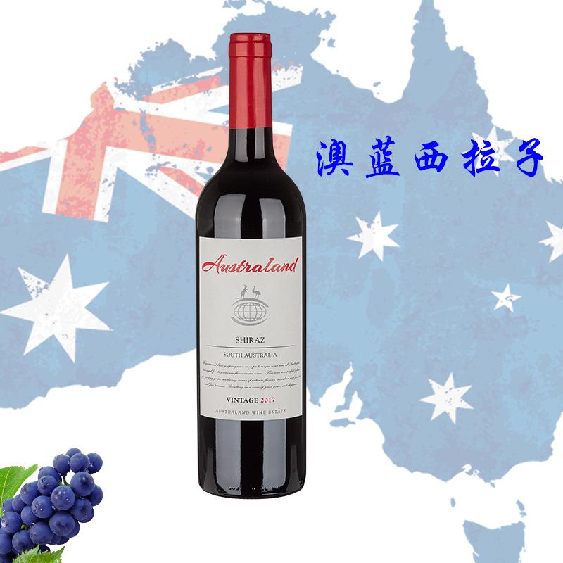 澳洲原瓶进口葡萄酒 澳蓝西拉子干红 750lm