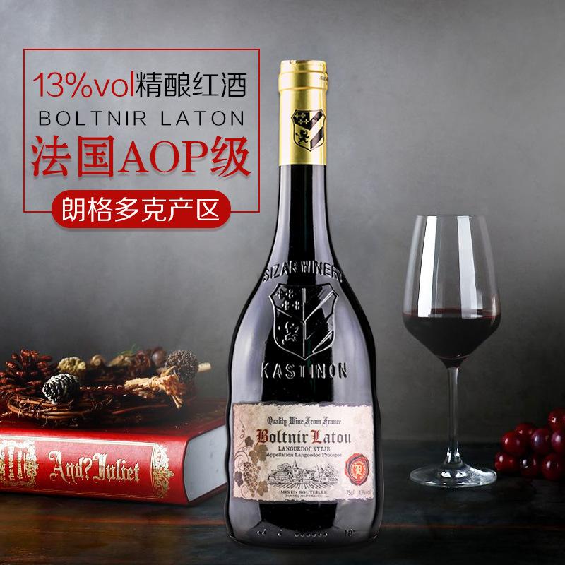 法国原瓶进口 布勒塔尼拉图宾杰干红葡萄酒2016年 VDF级 13%vol扫码价:1688元/瓶(2瓶起售)