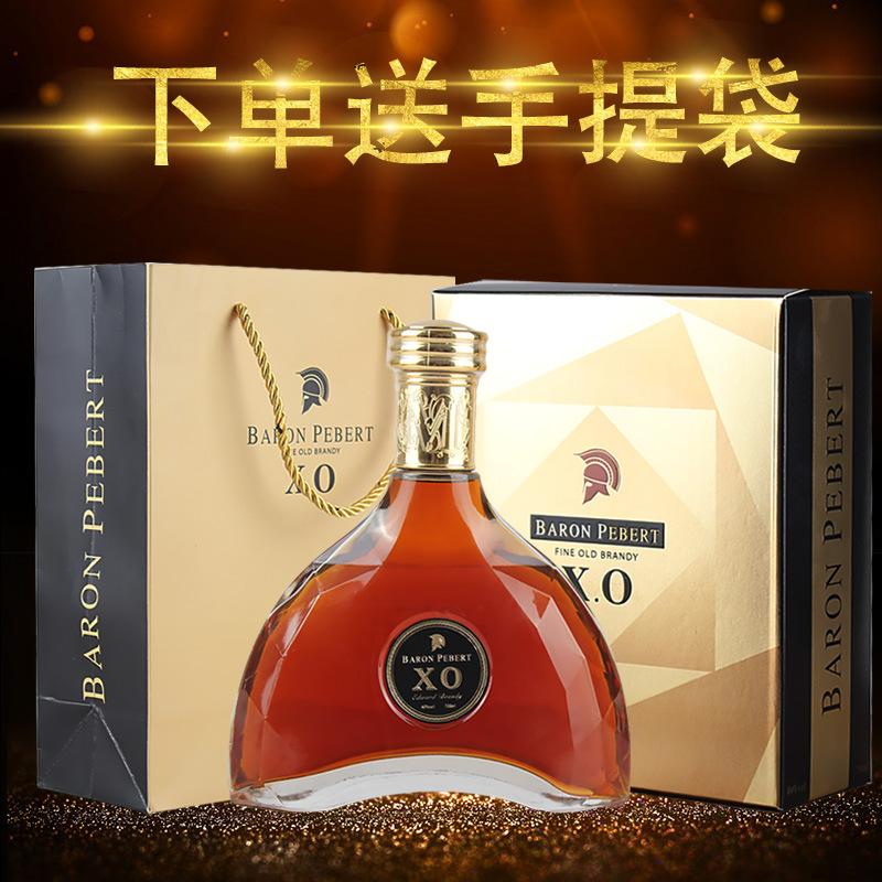法国工艺白兰地 XO正品洋酒 40度 烈酒批发包邮