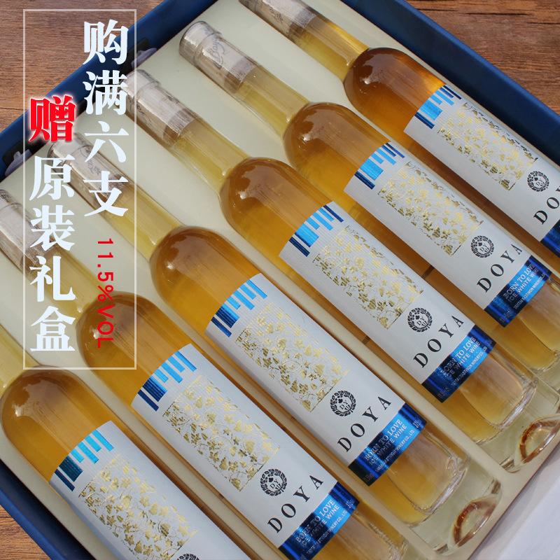 加拿大原酒进口 朵雅·艾薇冰白葡萄酒 2016年 AOP级 11.5%vol扫码价:598元/瓶(2瓶起售)