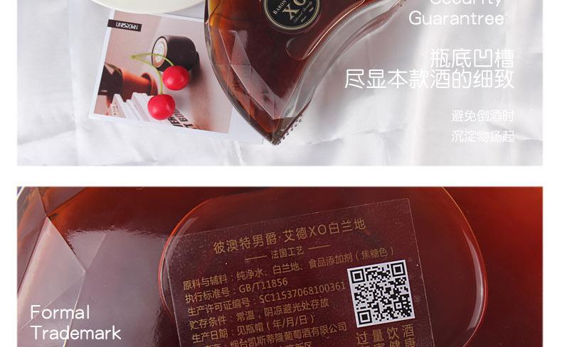 https://www2.huanlvhui.net/attachment/images/6/merch/155/NHcXaZ57uc5Pw8HCA5Ht59w7n1pCNp.jpg