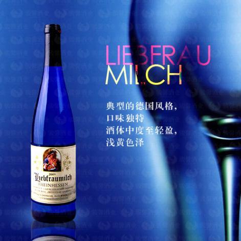 德国原装原瓶进口葡萄酒 圣母之乳雷司令白葡萄酒750ml