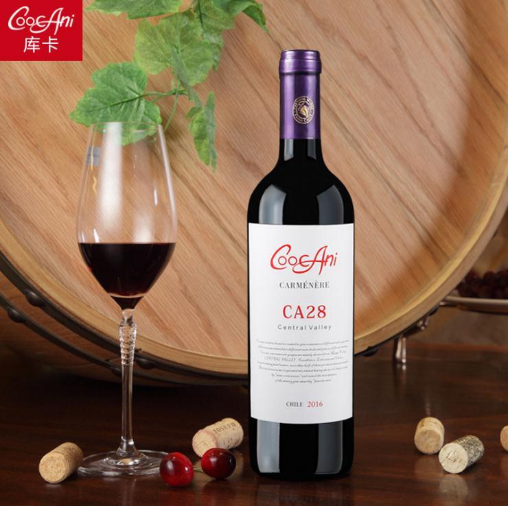 智利原装原瓶进口红酒智利酒庄直供库卡佳美娜干红葡萄酒三证齐全750lm