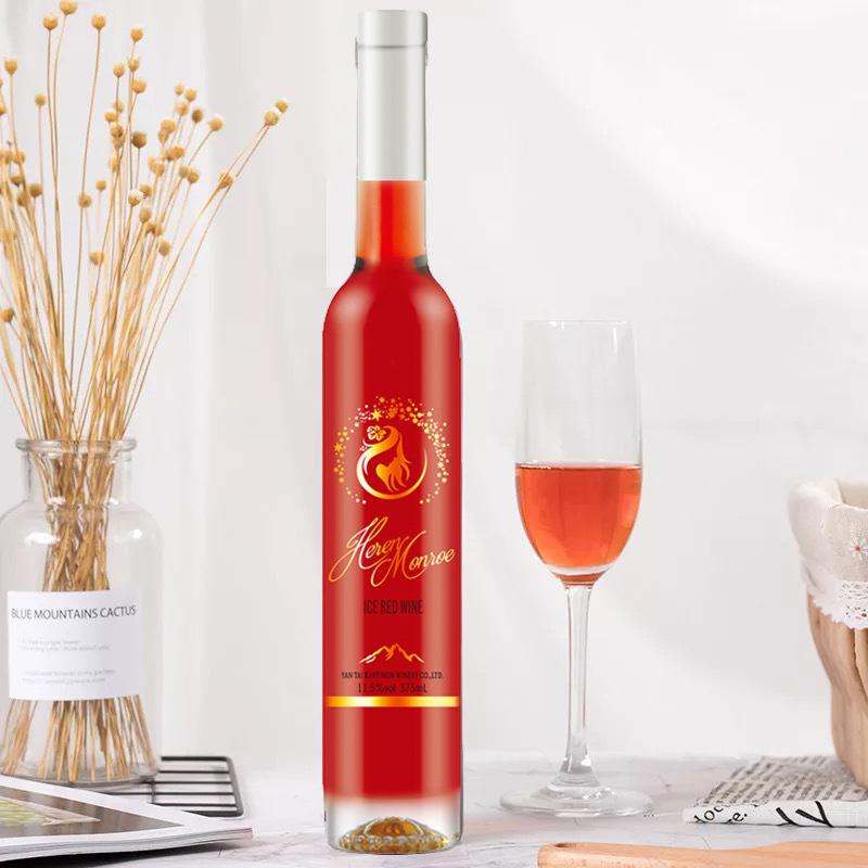 加拿大原酒进口 海润梦露玛蒂娜冰红葡萄酒 2016年 VQA级 11.5%vol扫码价:1580元/瓶(2瓶起售)