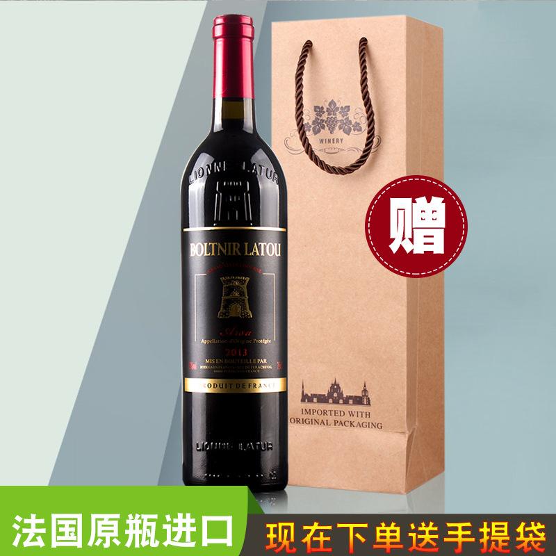法国原瓶进口  布勒塔尼拉图艾萨干红葡萄酒  雕花加长瓶·AOP级·13%vol  扫码价;988元/瓶(两瓶起售)
