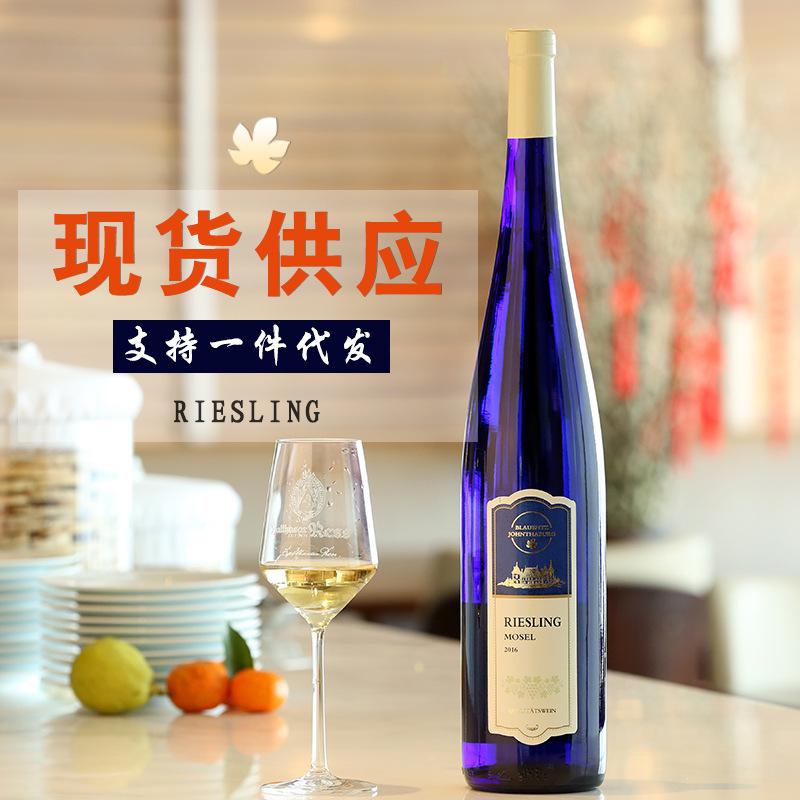 德国原瓶原装进口蓝色德堡雷司令葡萄酒1500ml酒庄直供团购批发