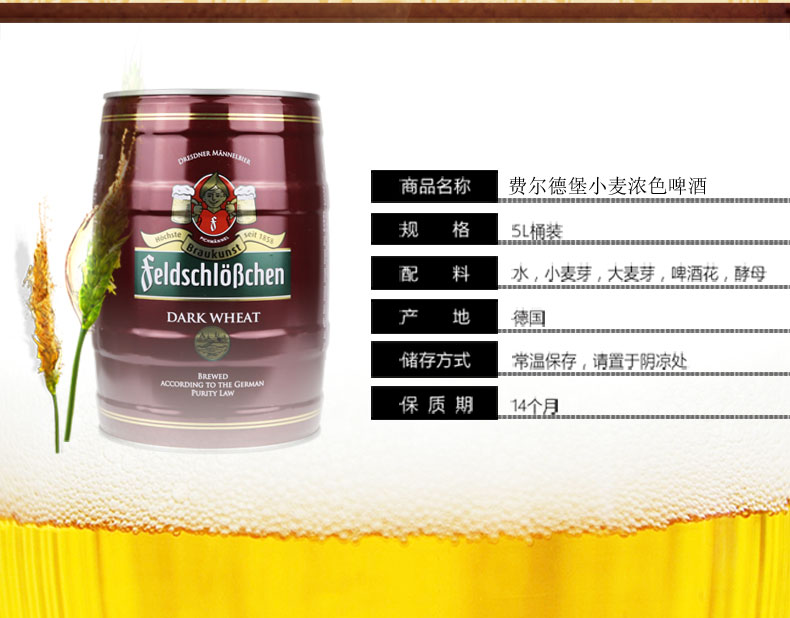 https://www2.huanlvhui.net/attachment/images/6/merch/155/a1m5m4yBp5WpT4F1spwPPP52eypzpm.jpg