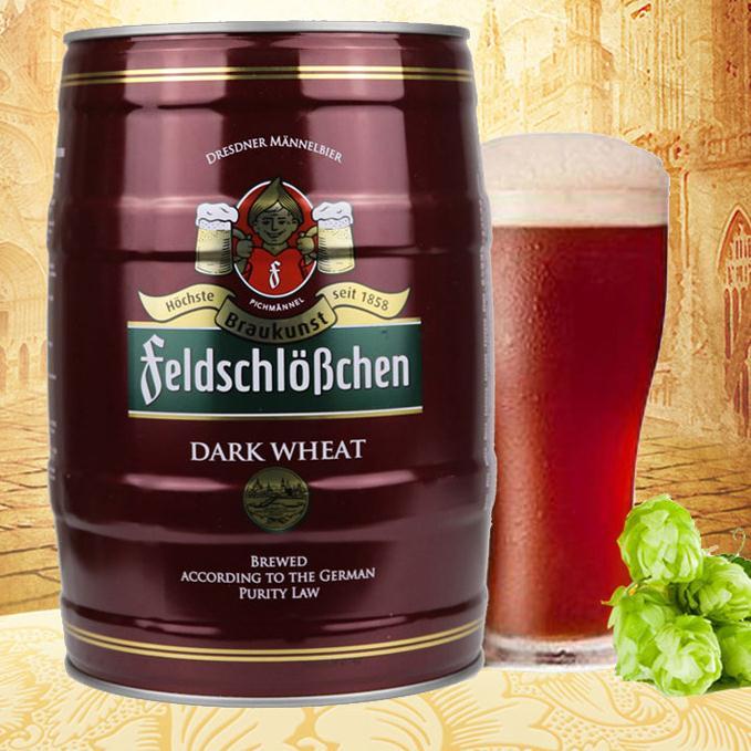 德国原装进口 费尔德城堡黑啤小麦白啤酒5L*2桶装批发