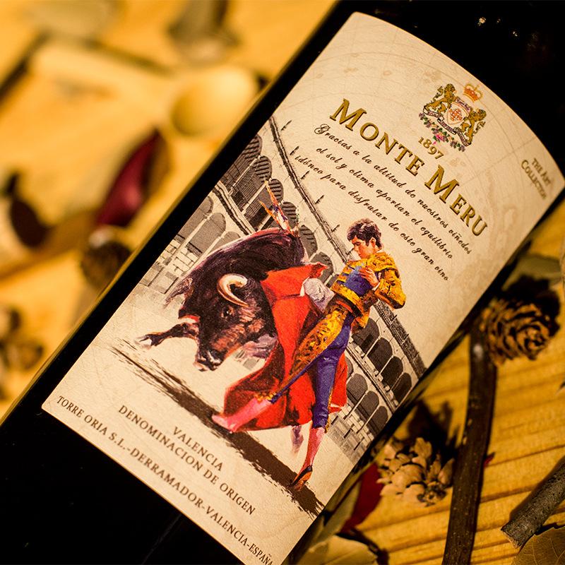 西班牙原瓶进口·2014DO级·莫奈山斗牛士·12vol·干红葡萄酒