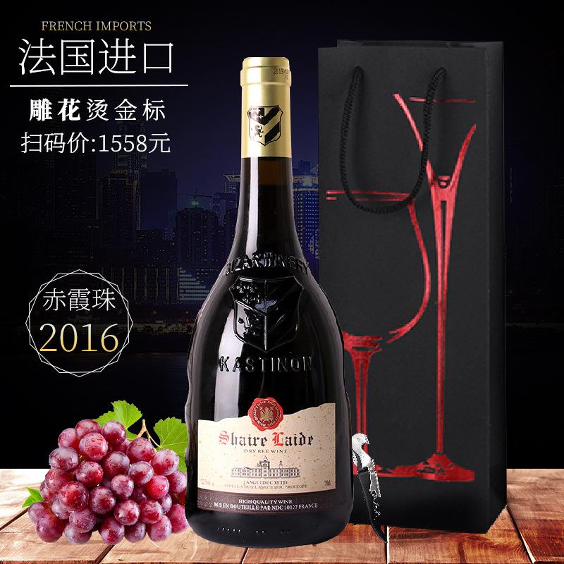 法国原瓶进口 夏尔莱德摩多城堡干红葡萄酒2016年 AOC级 12.5%vol扫码价:1558元/瓶(2瓶起售)