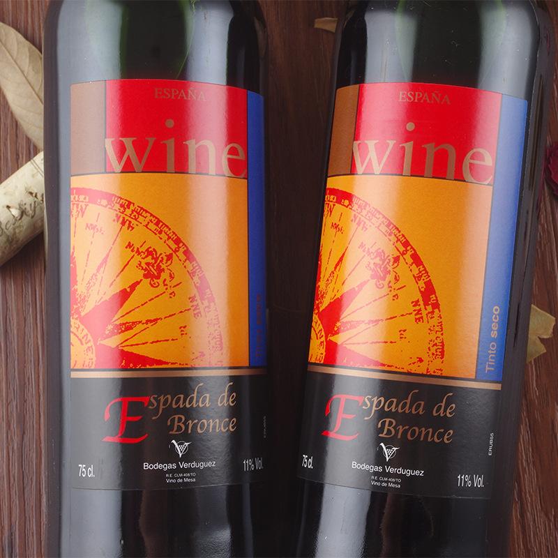 西班牙原瓶进口·丹魂·艾斯11%vol干红葡萄酒