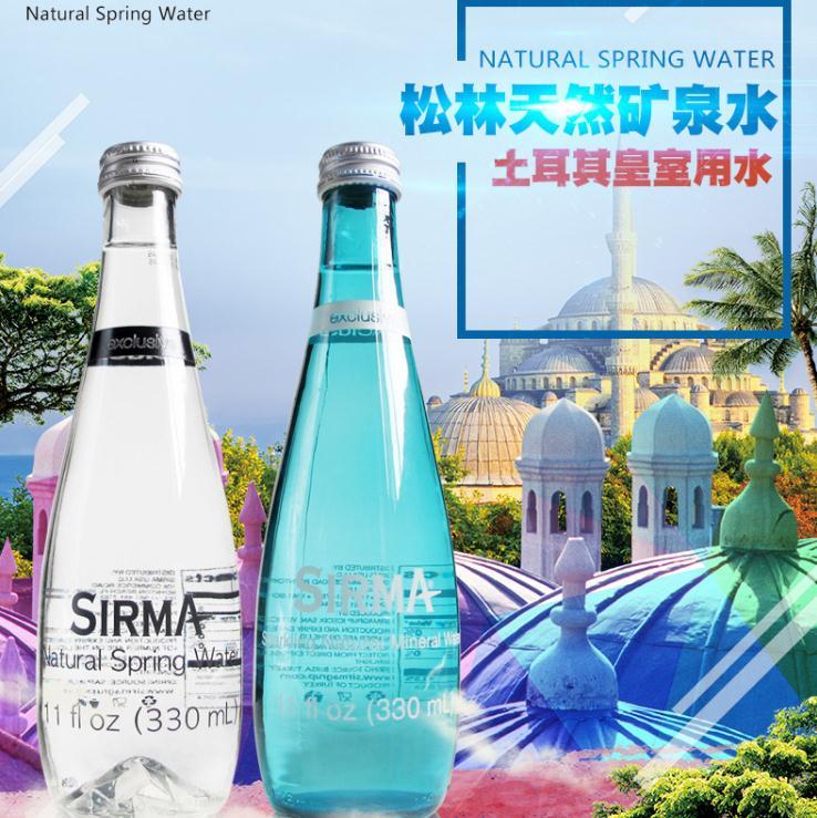 土耳其SIRMA地中海松林进口天然矿泉水330ml*12瓶玻璃瓶整箱